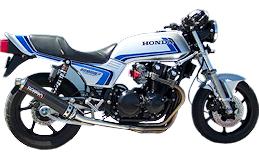 Honda CB550-1100 DOHC Fours