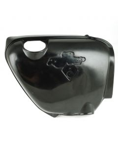 Side Cover - Plastic - Right - CB750 - ABS